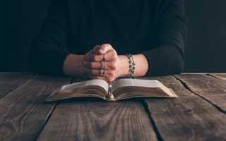 Молитва оберег: молитва оберег (семь крестов для всей семьи и дома)