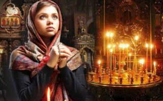 Краткие утренние и вечерние молитвы читать