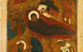 Какую молитву надо читать на рождество