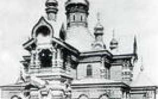Храм на ходынке сергия радонежского расписание