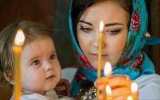 Православные праздники в 2019 году календарь