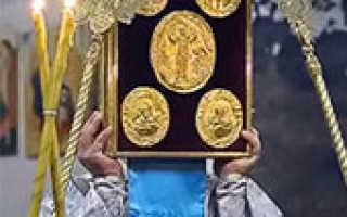 Церковный календарь евангелие дня
