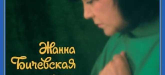 Музыка православных праздников