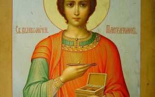 Молитва Пантелеймону: когда и как правильно молиться