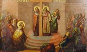 Кресты православный праздник