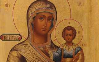 Икона смоленской божьей матери фото