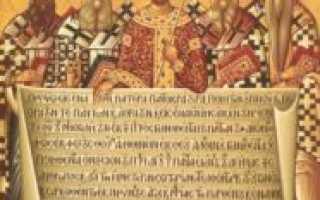 Символ веры молитва текст на старославянском