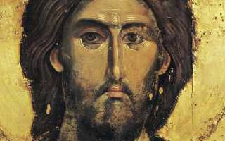 Молитва об исцелении и выздоровлении