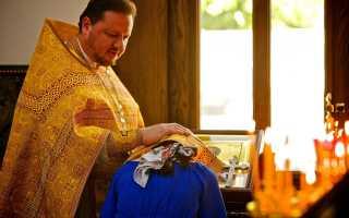 Молитвы читаемые перед исповедью и причастием