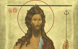 Православный праздник 20 января 2020