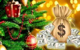 Заговор в новый год на деньги, заговор на деньги на новый год