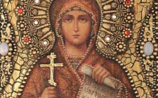 День ангела натальи по церковному календарю