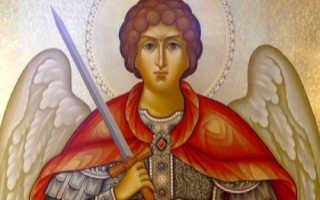 Молитва архангелу михаилу очень сильная о помощи