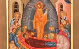 Православный праздник успение