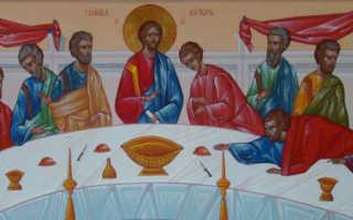 Приход в честь Двенадцати апостолов
