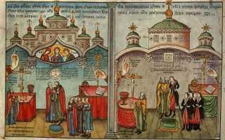 Чем отличается старообрядческая церковь от православной