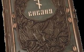 Проповеди православной церкви