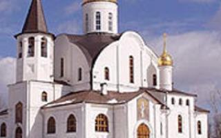 Храм казанской иконы божией матери в реутово