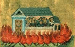 Какой православный праздник 10 января