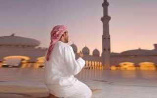 Как избавиться от порчи и сглаза мусульманскими молитвами, мусульманская молитва от сглаза