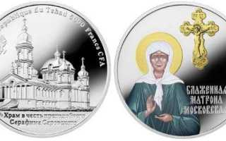 Матрона московская молитва видео