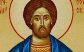 Сильная молитва иоанна сочавского