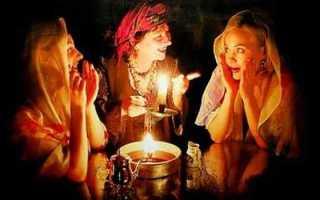 Заговоры на святки — самые востребованные, заговоры на святки