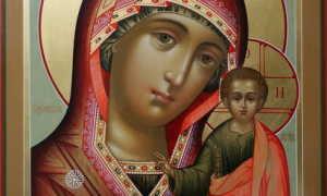 Благодарственная молитва богородице: благодарственная молитва пресвятой богородице