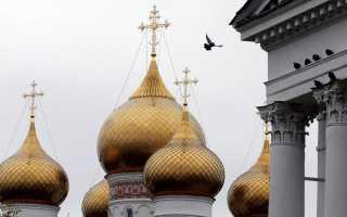 Обретение автокефальности русской православной церковью