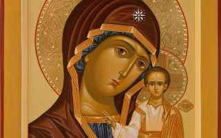 Иконы божией матери и иисуса христа