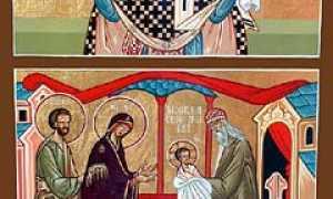 Обрезание Господне: история и значение православного праздника