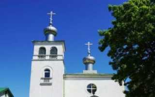 Эстонская апостольская православная церковь ->