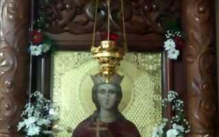 Престольный праздник святому