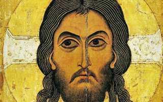 Православные праздники посвященные богочеловеку иисусу христу