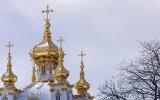 23 января праздник православный