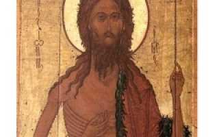 Какой православный праздник 20 января 2020