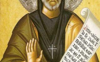 Молитва ефрему сирину текст