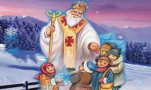 19 декабря праздник николая чудотворца