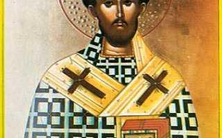 28 декабря православный праздник