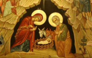 Православный праздник рождество христово
