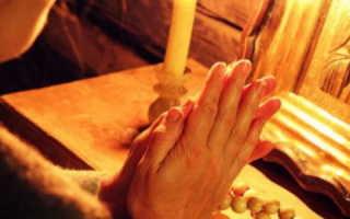 Чтение утренних молитв