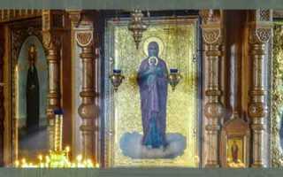 Старинные молитвы