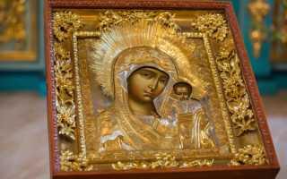 Приснилась икона божьей матери