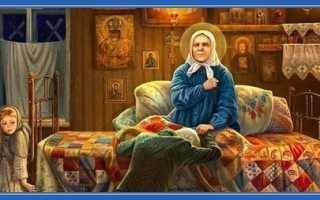 Матрона московская семья и вера