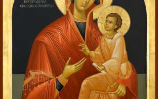 Молитвы Скоропослушнице