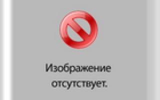 Текст отче наш молитва на русском скачать