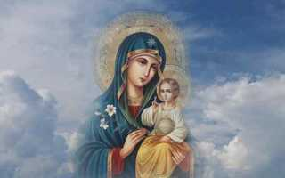 Сон богородицы молитва: оригинальный текст