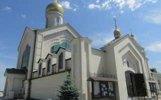 Храм сергия радонежского волгоград расписание богослужений