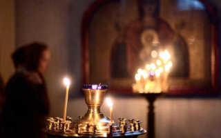 Молитва о помощи в трудной ситуации