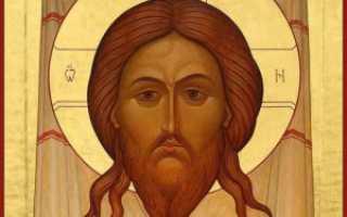 Иисусова молитва: текст и в чём сила